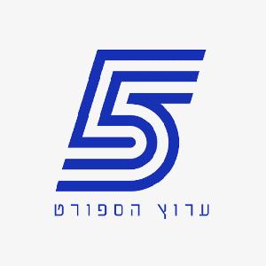 ספורט 5 - חדשות ספורט, תוצאות, תקצירים ושידורים מישראל ומהעולם