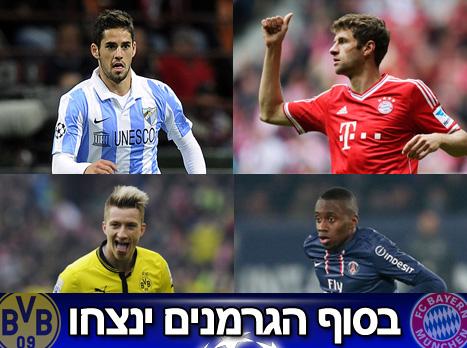 תכירו: חלק מנבחרת העונה באלופות 2012/13 (gettyimages)