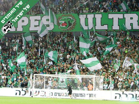 אתם בוחרים: מהו שיר האוהדים של ישראל?