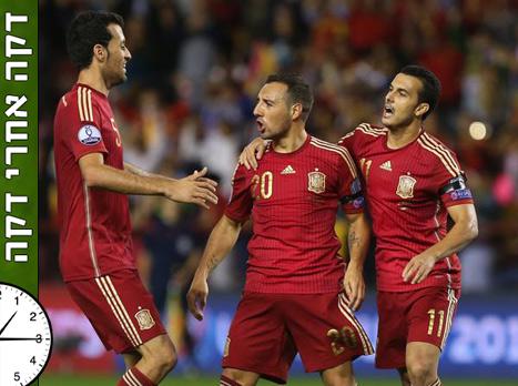 ספרד-לוקסמבורג 0:1, אנגליה-אסטוניה 0:1