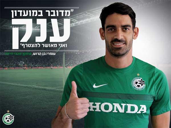 """בן הרוש חתם בחיפה: """"גיא לוזון מאמין בי"""""""