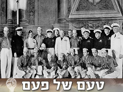 מוסוליני עם שחקני איטליה ב-1938. חיילים של המולדת (gettyimages)