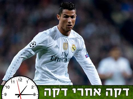 דקה 15: שחטאר-ריאל 0:0, מאלמו-פ.ס.ז' 2:0