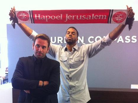 אולם חדש, כוכב חדש בירושלים (מתוך הטוויטר של אורי אלון)