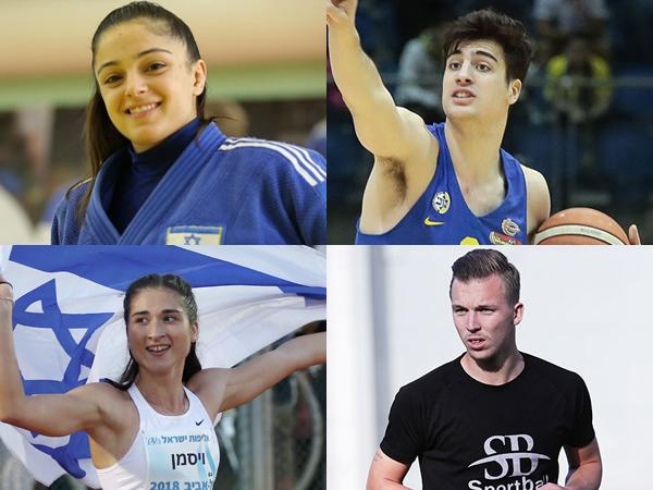 בואו לבחור את הדור הבא של ספורטאי ישראל