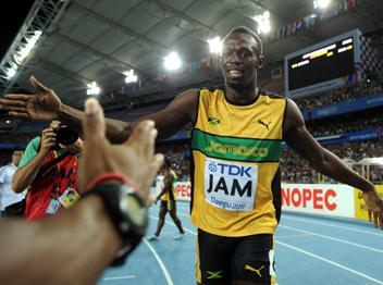 אוסיין בולט (gettyimages) צפו בבולט וג'מייקה שוברים שיא ב-4X100 באליפות העולם