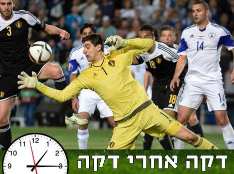 בבלגיה חוגגים, בישראל עוקצים. הרשת מגיבה
