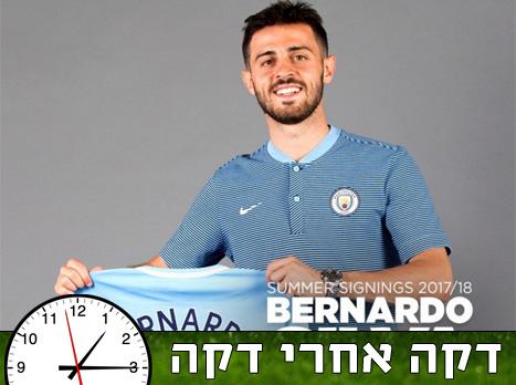 ברנרדו סילבה חתם רשמית במנצ'סטר סיטי