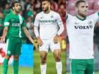 ראו הוזהרתם: הכשרונות שחמקו למכבי חיפה