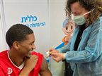 הפועל ירושלים השתתפה בהפנינג חיסונים