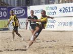 רבעי הגמר נקבעו, חיפה וחדרה במבחנים