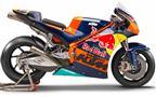 קבוצת KTM תפתח את עונת המירוצים בפרופיל נמוך