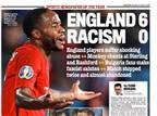 """""""אנגליה 6 - גזענות 0"""", סטרלינג: אדיוטים"""