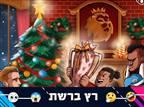 """""""חג מולד שמח"""": הרשתות חוגגות עם ליברפול"""