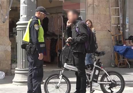 (צילום: דוברות משטרת ישראל)