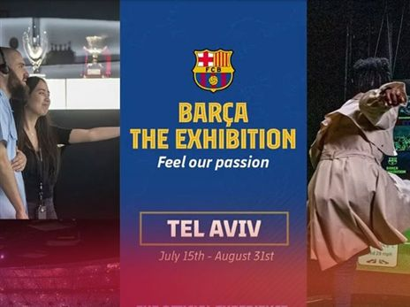 בקרוב: להרגיש בברצלונה - על אדמת ישראל
