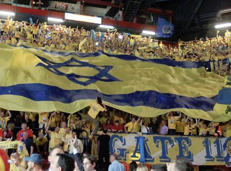 האוהדים הצהובים דחפו לניצחון