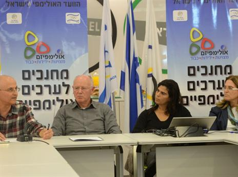 (צילום: באדיבות הוועד האולימפי)