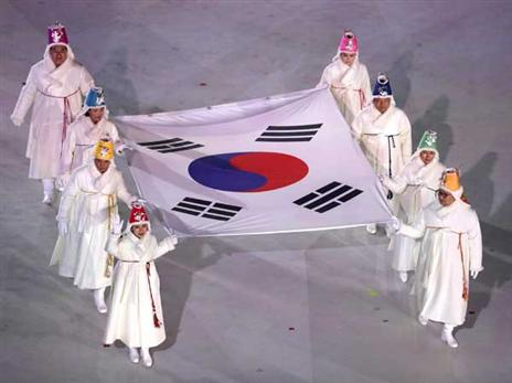 הדגל של דרום קוריאה באצטדיון האולימפי (Getty)