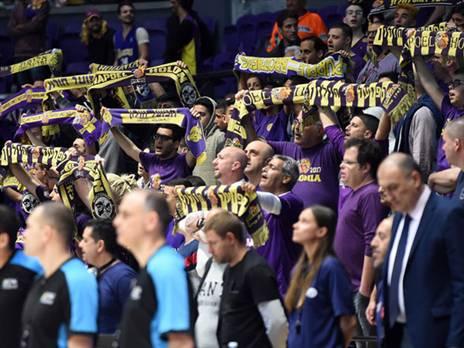 רוצים תואר. אוהדי חולון (FIBA)