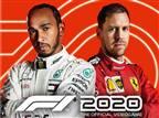 F1 2020: חוויית המרוצים הטובה ביותר