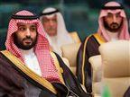 חושבים על העתיד: סעודיה משקיעה בגיימינג