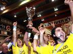 גביע המדינה: השלב הראשון והשני הוגרלו