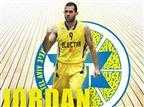 פארמר חתם במכבי תל אביב: עבורי זה כמו בית