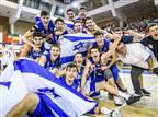 יש עתיד: נבחרת הנוער אלופת אירופה דרג ב'