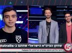 """צפו: שחקן הפיפ""""א הישראלי באולפן 5GAMING"""