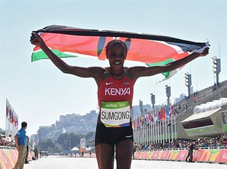 סומגונג ודגל קניה. פיניש נהדר (getty)