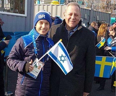 (צילום באדיבות הוועד האולימפי הישראלי)