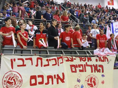 הקהל האדום תמך כהרגלו (לילך וייס, איגוד הכדורעף)