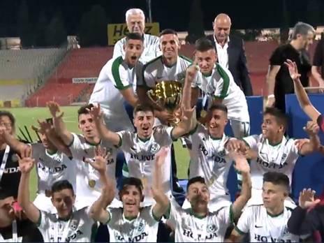 צפו: חיפה זכתה בגביע המדינה לנערים א'