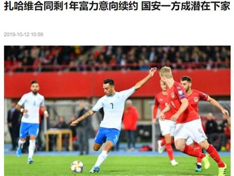 """דיווח בסין: ערן זהבי במו""""מ על חוזה חדש"""