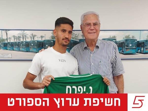 (צילום: האתר הרשמי של מכבי חיפה)