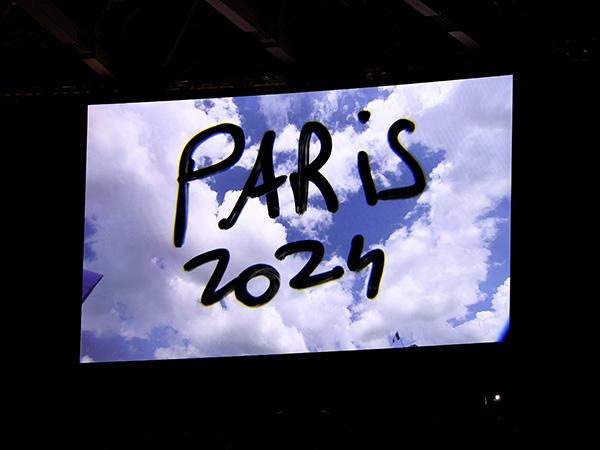 להתראות בפאריס 2024 (gettyimages)