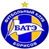 באטה בוריסוב