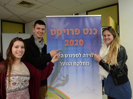 הסייפים אלכס בוגדנוב, פאולינה מלנטייב וניקול טל (באדיבות הוועד האולימפי בישראל)