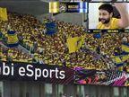 """פיפ""""א: הישגים מרשימים ל-eSports הישראלי"""