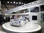 בעקבות אפל: Huawei תייצר מכונית?