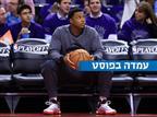טרנטה: הנפילה של קייל לאורי בפלייאוף ה-NBA