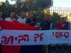 צפו: עימות אלים בין סאסי לאוהדי הפועל י-ם
