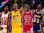 בעזרת השם: הכינויים הכי גדולים של ה-NBA