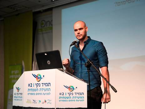 (באדיבות הוועד האולימפי בישראל)