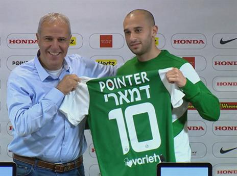 דמארי והחולצה. ילבש את המספר 10 בחיפה
