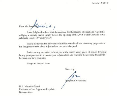 המכתב ששיגר נתניהו למאקרי