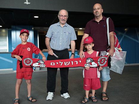 חגיגה ירושלמית
