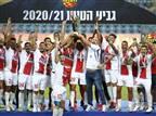 צפו: 0:3 לנוף הגליל שזכתה בגביע הטוטו