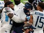 אין חסינות: הקורונה הגיעה גם ל-NFL